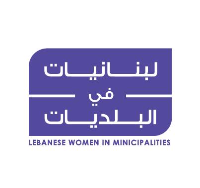 LEBANESE WOMEN IN MUNICIPALITIES