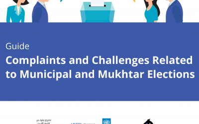 GUIDE : complaints and challenges related to municipal and mukhtar elections from LADE and UNDP-LEAP