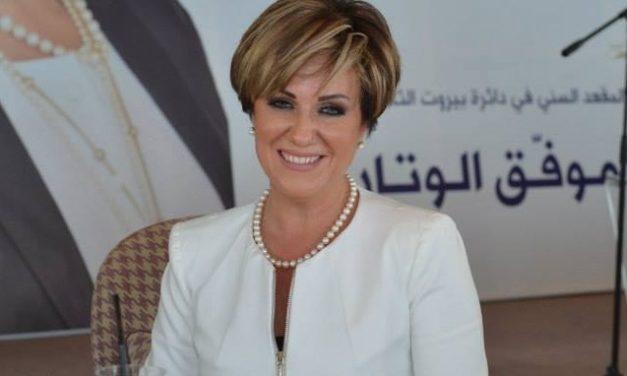 kholoud Wattar Kassem