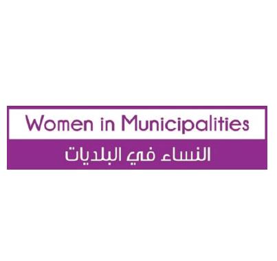 Women in Municipalities