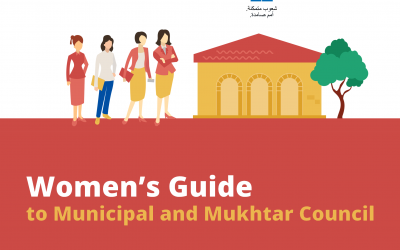 Women's Guide to municipal and Mukhtar council ( UNDP-LEAP )