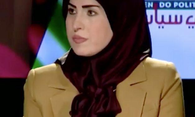 Mariam Al Shami
