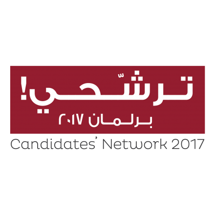 Women Candidates' Network