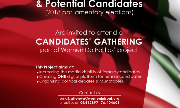 Candidates' Gathering invitation