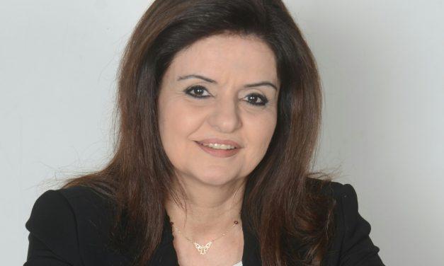 Zeina el Kallab
