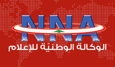 الوكالة الوطنية للاعلام : نساء رائدات-  اللبنانيون يسألون الأحزاب كم وزيرة ستعينون في الحكومة؟