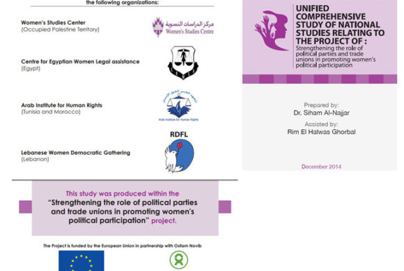 "Regional Study about ""Strengthening the role of political parties and trade unions in promoting women's political participation""."