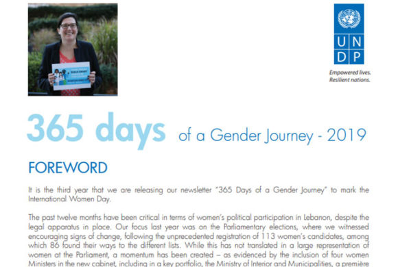 365 days of a Gender Journey