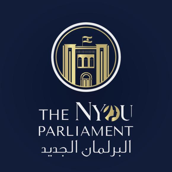 NYOU Parliament – البرلمان الجديد