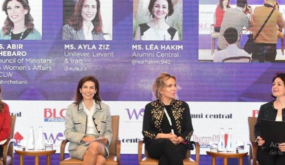 "NAYA ""A Step Towards Equality:"" Addressing the gender pay gap"