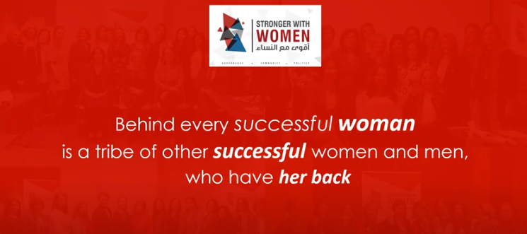 Fiftyfifty – Introduction to Stronger with Women Project
