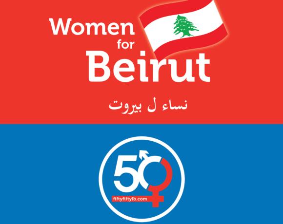 Women for Beirut